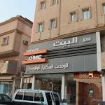 Square Home (Families Only),  Dammam
