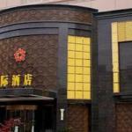Tongxing International Hotel, Suzhou