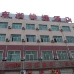 Xi'an Dongrun Express Hotel, Xian
