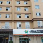Atour Hotel Yuncheng Jiefang Road, Yuncheng