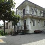 Hotel Sano, Kutaisi