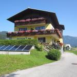 Gästehaus Posch,  Gosau