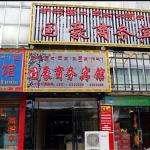 Guohao Business Inn,  Lhasa