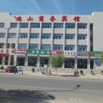 Ruishan Business Inn, Wudan