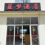 Dali Lanmeng Hotel,  Dali