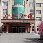 Minfu Hotel,  Wudan