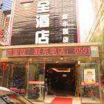 Beijing Dequan Hotel Tianshuiyuan Branch, Beijing