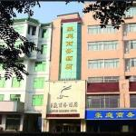 Jining Haoting Business Hotel, Jining