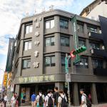 InPage Hotel& Hostel,  Taipei