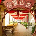 Guxia Guesthouse Yinchuan, Yinchuan