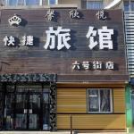 Xinxinyue Express Hotel, Shenyang