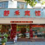 Taizhou Shuhe Hotel, Taizhou