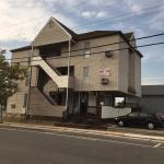 Hotel Charlee By The Sea, Seaside Heights