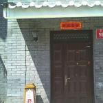 Beijing Zheng Sister Inn,  Miyun