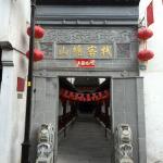 Suzhou Shantang Inn, Suzhou