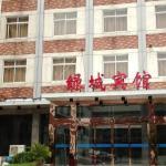 Jiashan Green Town Inn,  Jiashan