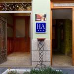 Hotel Pictures: Aparthotel Capitolina, Merida
