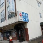 Fukiya, Gero