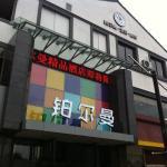Suzhou Pullman Fashion Boutique Hotel,  Suzhou