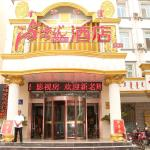 Thank You Hotel Chifeng Kungang Railway Station, Chifeng