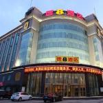 Super 8 Hotel Yinchuan Lijing Lake Park, Yinchuan