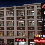 Manzhouli 4E Shishang Inn, Manzhouli