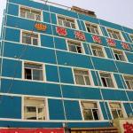 Urumqi Xinjie Business Hotel, Ürümqi