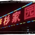 Beijing Huashan Homestay,  Fangshan