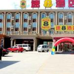 Super 8 Hotel Beijing Shunyi Fengbo Subway Station,  Shunyi