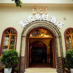 Chengdu D6 Hotel, Chengdu