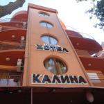 Hotel Kalina, Primorsko