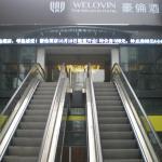 Haolun Hotel,  Changzhou