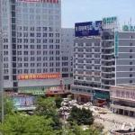 City Comfort Inn Shaoguan East Railway Station Branch,  Shaoguan