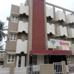 Hotel Vaibhav, Ahmadnagar