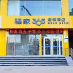 Eaka 365 Hotel Shijiazhuang Zhonghua South Street Railway Station, Shijiazhuang
