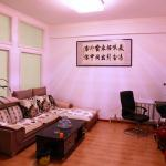Homelike Family Guest House, Manzhouli