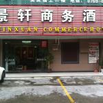 Jingxuan Business Hotel,  Dongguan