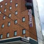 Central Hotel Hachiouji, Hachioji