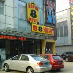 Super 8 Hotel Beijing Huilongguan East Street Metro Station, Changping