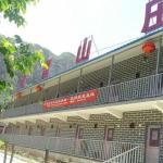 Beijing Laojin Villa, Fangshan
