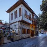 Hotel 1207,  Antalya