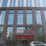 Hohhot Huayu Xin Day Commerce Hotel,  Hohhot