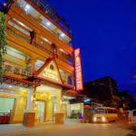 Seventh Heaven Hotel and High Bar, Phnom Penh