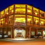 Heng Heng Guest House And Restaurant,  Kratie