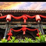 Tianlu Inn,  Pingyao