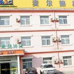 Mild Express Hotel South Erhuan Branch, Hohhot