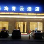Haohai Qingyun Hotel,  Zhanjiang
