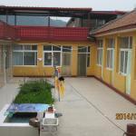 Hotel Pictures: Baihewan Baijia Courtyard, Huairou
