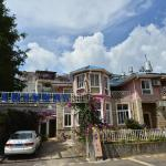 Jimei Holiday Villa Hotel,  Tengchong