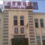 Sifangyuan Hotel, Manzhouli